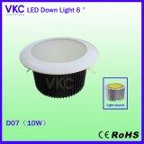 아래로 LED 빛 (VKC-D07)