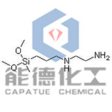 3- (2-Aminoethylamino) Propyldimethoxymethylsilane silane (no CAS 3069-29-2)