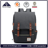 軽量の大学バックパックのラップトップ袋の学校旅行Daypack