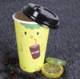 taza de café de papel de un sólo recinto 7oz