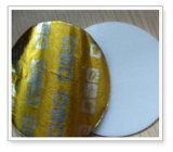 化粧品のための誘導加熱アルミニウム