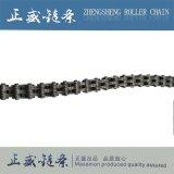Hot Sale de haute qualité de la plaque en alliage de chaîne à rouleaux avec boîte de couleur de la Chine fournisseur
