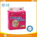 Soem gedruckte Baby-Windel vom China-Lieferanten