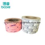 El papel de aluminio para una sola Restautant las toallitas húmedas, toallitas de limpieza de lentes individuales