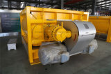 中国のプレキャストコンクリートの工場4/6袋詰め作業者の電気具体的なミキサー