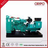 Oripo 45kVA/36kwの小さいディーゼル発電機