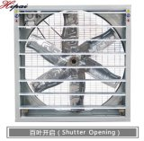 Effet de serre ventilateur Axial Flow de ventilation