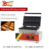 Générateur de générateur de gaufre d'oeufs de Taiwan/gaufre de bulle/machine gaufre d'oeufs