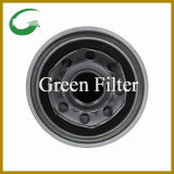 Lubrifiant de qualité Tourner-sur le filtre pour des pièces d'auto pour la pièce de rechange de camion (P558616)