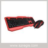 Tastiera e mouse del gioco di computer del USB del cablaggio