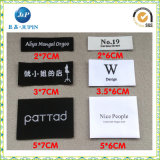 Etiqueta tecida vestuário personalizada fábrica da marca para a roupa (JP-CL147)