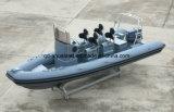 Aqualand 19feet 5.8mの肋骨のパトロールのレスキューか潜水の/Coach/Rigidの膨脹可能なモーターボート(RIB580T)
