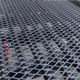 Neues Art-überzogenes kleines Loch-weißes erweitertes Metall
