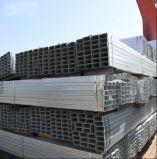空Cunstructionの構造のためのセクションによって電流を通される正方形鋼管