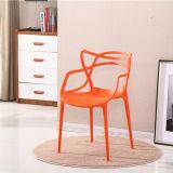 Высокое качество для использования вне помещений пластиковые пляжа кресло в помещении столовой место Председателя
