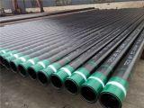 Труба кожуха API 5CT для конструкции нефтяной скважины (H40/J55/K55/N80/L80/P110)