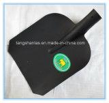 Головка блока цилиндров лопаты лопата углеродистая сталь высокого качества для Faming головки блока цилиндров с помощью