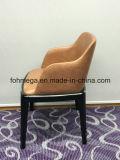 ホテルデザイナー革控室の椅子(FOH-BCC35)