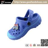 Детский сад голубой обувь удобные прижимающих зажимов для детей 20291