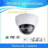 Dahua 8MP инфракрасная купольная с расширенным динамическим диапазоном IP сети цифровая видеокамера CCTV (IPC-HDBW5831E-Z5E)