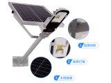 Nuevo sistema de Energía Solar Iluminación exterior de la luz de la calle a la venta