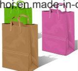 Logo personnalisé de l'impression Marquage à chaud porte sac de papier cadeau décoratif