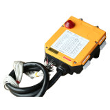 Пульт дистанционного управления аудиосистемой крана, пульт дистанционного управления для крана
