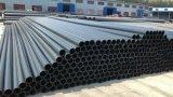 Volle Formular HDPE Rohr-Liste für Verkauf