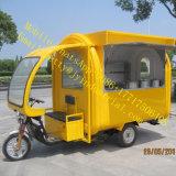 電気移動式ステンレス鋼の黄色カラー深いフライヤーのハンバーガーの冷たい飲み物のChurrosのコーヒー食糧トラック