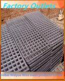 中国の製造業者の製造者の熱いすくいの電流を通された鋼鉄によって溶接される金網