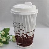 Quitar la taza de papel de la ondulación de la promoción del café biodegradable de la pared