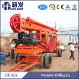 モンゴルの販売のHf6A打楽器の掘削装置