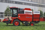 2018 последние три строки кукурузы машина зерноуборочный комбайн