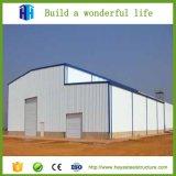 Металлические здания стальной каркас кузова с канала склад