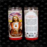 [7دس] شمعة دينيّ في مرطبان زجاجيّة/يهوديّة مرطبان شمعة