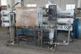 ROの給水系統の低価格の高品質450 Lph