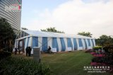 ألومنيوم إطار شفّافة [بفك] خيمة لأنّ زراعة خيمة