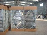 Ventilador Industrial ventiladores de efecto invernadero de 54 pulgadas
