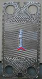 Nt50t 격판덮개 ISO9000 증명서를 위한 열교환기 격판덮개