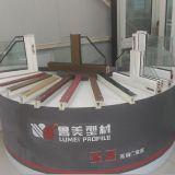 Fornecedor diferente do perfil do PVC da cor no perfil do plástico de China