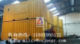 상해 Enjue 방파제 사용 Containerized 움직일 수 있는 무게를 다는 자루에 넣기 단위