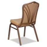 뒤 디자인 대중음식점 호텔 연회 금속 의자