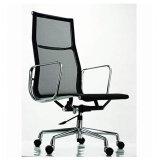 Moderner schwarzer lederner Büro-Stuhl-/Swivel-Stuhl-/Executive-Stuhl