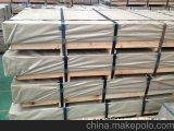 La Cina laminato a freddo le bobine d'acciaio /Plate/Sheet ASTM A36