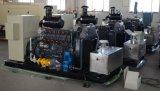 500kVA/400kwガスの発電機セット
