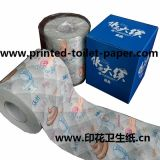 Engraçado Impresso Personalizado Novidade Rolo de papel higiénico