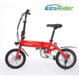 세륨 증명서 전기 자전거를 접히는 14 인치