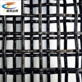 高炭素の鋼鉄によってひだを付けられる織り方の金網(工場)