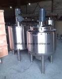ステンレス鋼の液体の混合タンク(BLS)