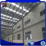 販売の工場価格および高品質の軽い鋼鉄建物